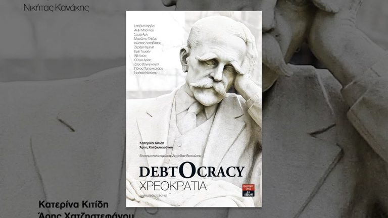 Debtocracy (2011) – documentary about financial crisis – multiple subtitles